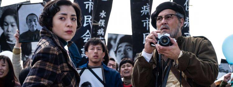 Johnny Depp en tant que photographe de guerre W. Eugene Smith dévoilé à Minamata