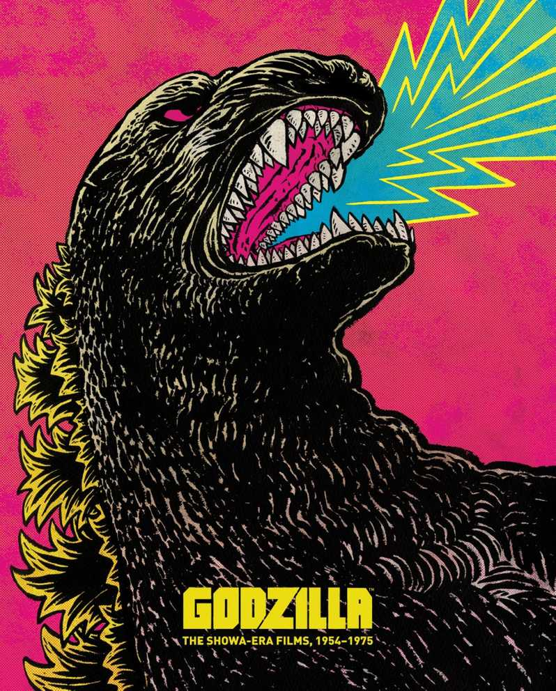 Godzilla. Les films de Showa-Era, 1954-1975, Blu-ray