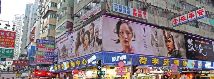 Les cinémas de Hong Kong ferment à nouveau leurs portes